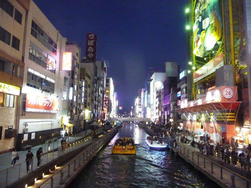 Canal, Osaka