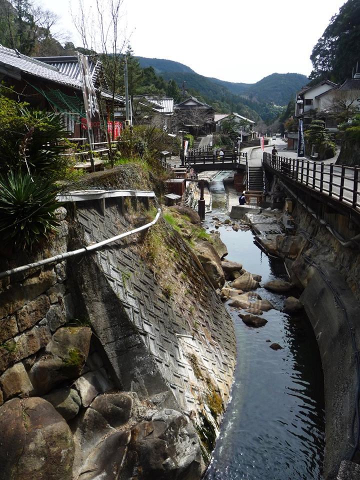 Yunomine, Japon